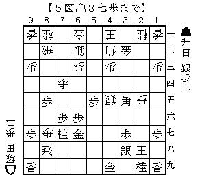 升田塚田12