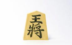 藤井聡太の王将戦