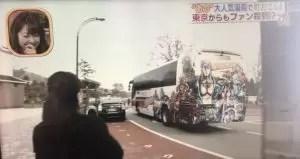 完全に「北斗の拳」仕様の高速バス