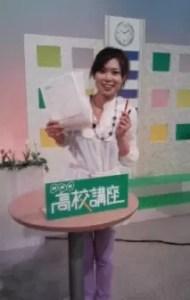 NHK高校講座の司会を担当していたときの小林知美さん