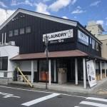 コインランドリー&カフェ「ロースター塩尻店」は大門商店街でひと休みしたい時に最適!