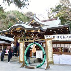 江島神社(初詣)