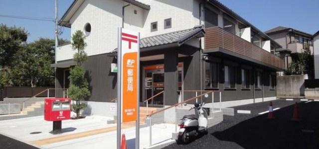 コンフォート |藤沢市藤が岡3丁目の賃貸アパート