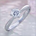 【過去を断捨離】〜婚約指輪を売った女〜蘭子の黒歴史