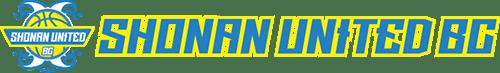湘南ユナイテッドBC公式サイト