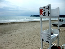 湘南・鎌倉の隠れマリンレジャー「材木座から手漕ぎボート釣り」