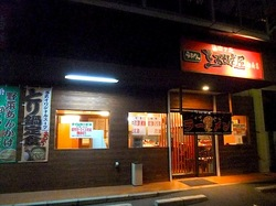 とろそば屋@藤沢本町:夜は大盛り無料の豚骨&鶏そばラーメン