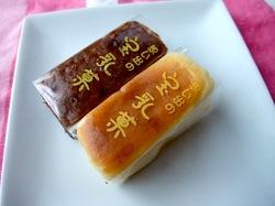 江ノ島片瀬海岸のケーキ&洋菓子おかしの家チロルの宝乳菓