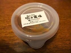 藤沢塚田農場のネギ味噌