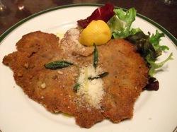 藤沢駅南口のイタリアン料理タントタントのミラノ風孔子のカツレツ