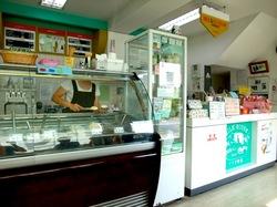 藤沢市西俣野飯田牧場(イイダ牧場)のアイス&ジェラート