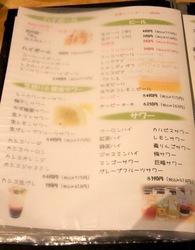 藤沢の韓国焼き肉料理湘南肉豚屋のメニュー