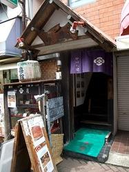 鎌倉小町通りの炉端焼き卯月の外観