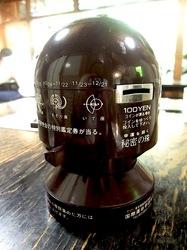 ビーフシチューで有名な北鎌倉去来庵の卓上コイン式星座占い器(Secret Ball)