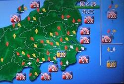 台風18号の暴風雨・波浪・波