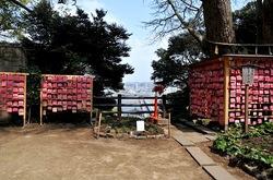 マンガコミック『ピンポン』の背景シーン&ロケ地の江島神社辺津宮の望遠鏡