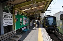 マンガコミック『ピンポン』の背景シーン&ロケ地の江ノ電湘南海岸公園駅