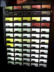 鎌倉市手広のこってり魚介系ラーメン風車の食券販売機