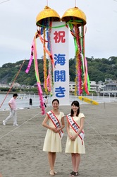 江ノ島片瀬海岸東浜海水浴場で海開きに参加する湘南江の島海の女王