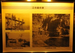 江ノ島のパワースポット江の島岩屋洞窟の昔の写真