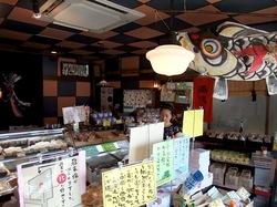 和菓子の松月堂わびすけ@藤沢南仲通りの店内