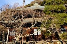 鎌倉の紅葉スポット二階堂の瑞泉寺
