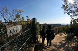 北鎌倉建長寺から天園ハイキングコース紅葉散策