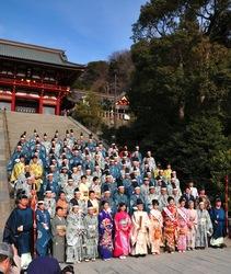 鶴岡八幡宮節分祭のミス鎌倉
