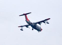 厚木航空基地からの航空機騒音US-1