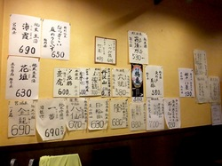 善行の人気海鮮居酒屋ほんまの日本酒