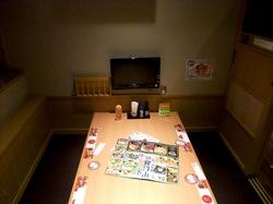 藤沢市善行の魚民善行東口駅前店の個室