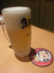 藤沢市善行の魚民善行東口駅前店の生ビール
