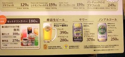 イタリアンファミリーレストランサイゼリヤ@藤沢善行のビール