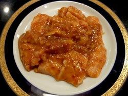 藤沢市善行の焼き肉松の実の上ミノ