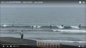 鵠沼海岸最新波情報動画