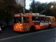 Тринадцатый троллейбус