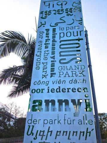 Grand Park, downtown LA.