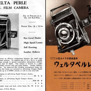 """""""These are leftlets with the specs in English and Japanese circa 1938."""""""
