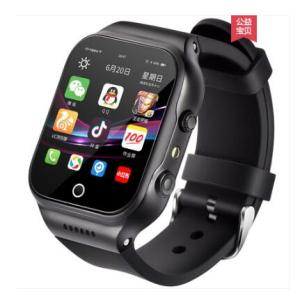 Fully waterproof smart phone watch