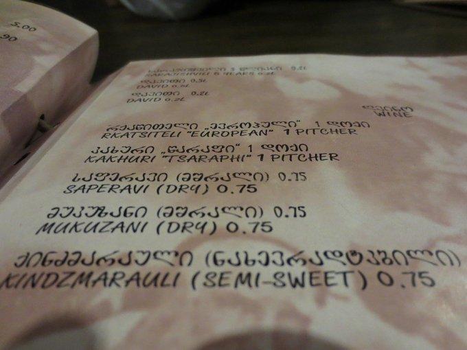 menu-440665_960_720