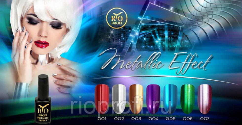 416287579_w800_h640_palitra_metallic_effect_2