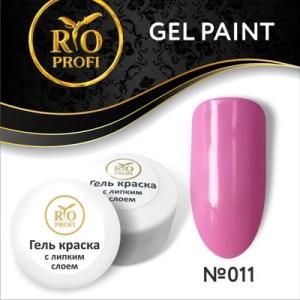 Гель краска с липким слоем 7 гр Розовая №11