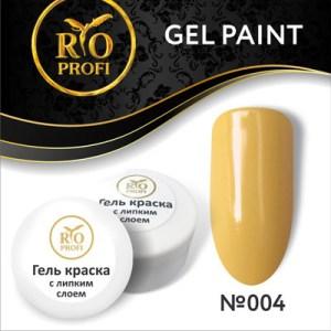 Гель краска с липким слоем 7 гр Желтая №04