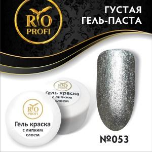 Гель паста густая с липким слоем 7 гр Серебро №53