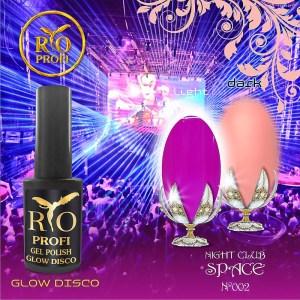 Гель лак Rio Profi Серия Glow Disco 7 мл №2 Space
