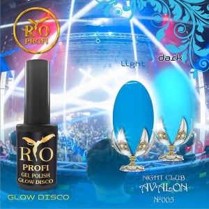 Гель лак Rio Profi Серия Glow Disco 7 мл №5 Avalon