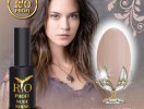 Каучуковый гель-лак Rio Profi серия Nude Shine №14 Джульетта, 7 мл