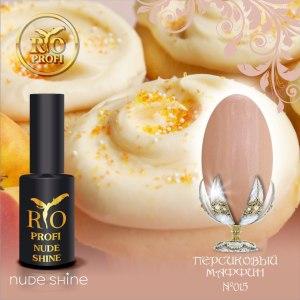 Каучуковый гель-лак Rio Profi серия Nude Shine №15 Персиковый Маффин, 7 мл