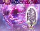 Diamond Luxury Gel №5 Райское Наваждение, 5 мл