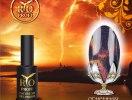 Каучуковый гель-лак Rio Profi серия Cat Eye 3D №5 Огненная Молния, 7 мл